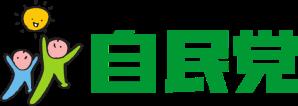 Japan's LDP